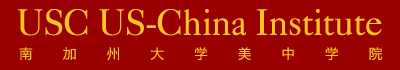 USC U.S.-China Institute Weekly Newsletter