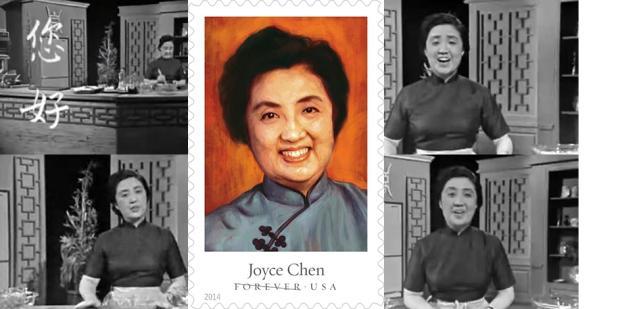 Joyce-Chen-Thanksgiving