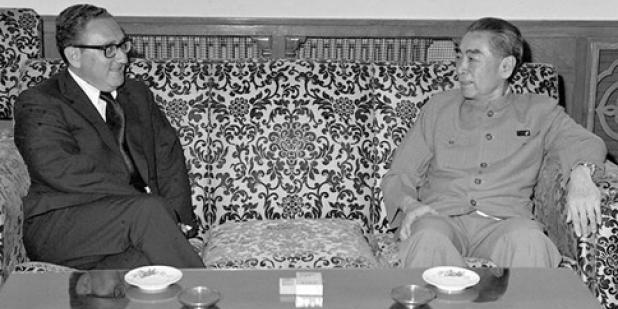 Premier Zhou Enlai and National Security Advisor Henry Kissinger