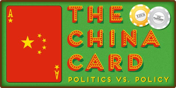 USC US-China Institute:Talking Points - Summer Vacation Issue