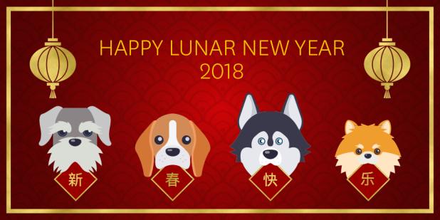 USC U.S.-China Institute 2018 Lunar New Year's Card