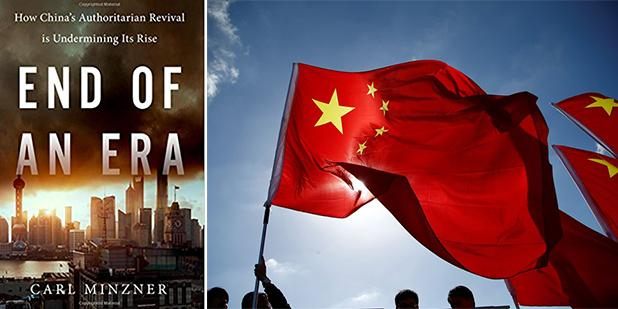 USC:Carl Minzner on the end of China