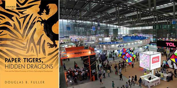 USC U.S.- China Institute:Paper Tigers, Hidden Dragons