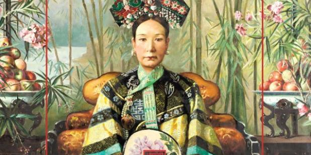 Image result for cixi