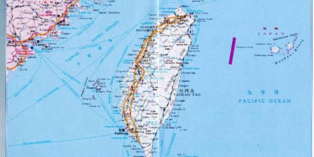 Taiwan\'s Changing Status Within the International Community | US ...