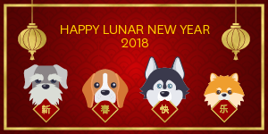USC U.S.-China Institute 2018 Lunar New Year's Card