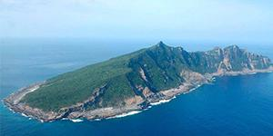 Senkaku/Diaoyudao disputed islands