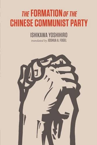 a critical analysis of the policies and actions chinese communist party ccp The rise to power of the chinese communist movement has of the chinese communist party to stalinist policies in the united front, an analysis that.