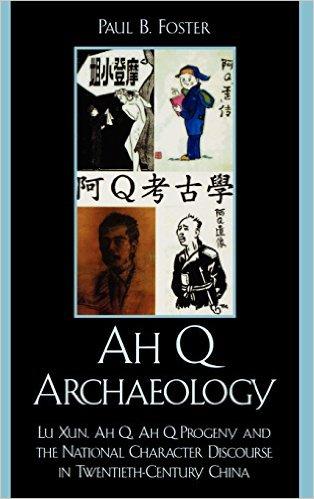 Foster Ah Q Archaeology Lu Xun Ah Q Ah Q Progeny And The