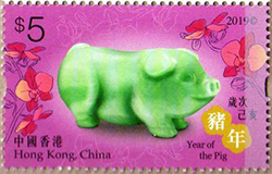 Celebrating the Year of the Pig, USCI's Lunar New Year Stamp