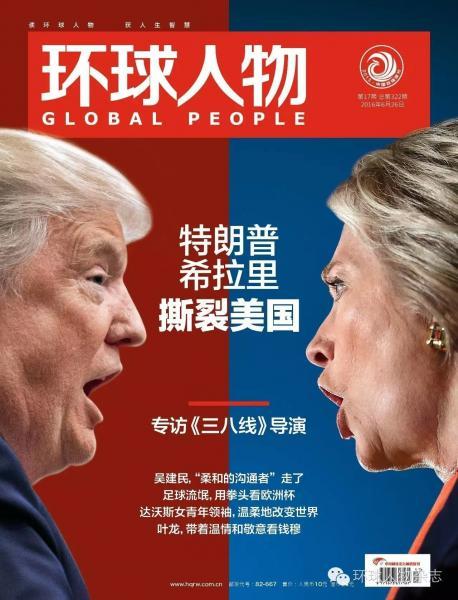 USC US-CHINA Institute:Talking Points - 感恩节快乐!