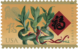 Happy Year of the Dog! Our Lunar New Year Stamps Collection